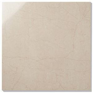 Cream Gloss Porcelain Floor Tiles