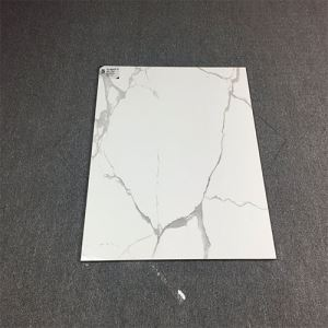 White Marble-Look Porcelain Floor Tile